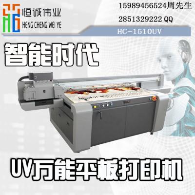 东莞皮革彩色喷绘机uv平板打印设备万能打印皮包鞋面拖鞋钱包打火机打印机