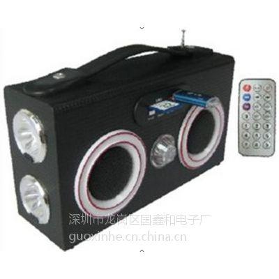 塑料远程迷你小音箱 款式多