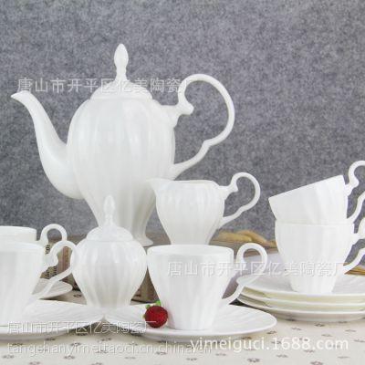 厂家批发骨质瓷咖啡具 欧式咖啡杯碟套装 陶瓷功夫茶具 礼品定制
