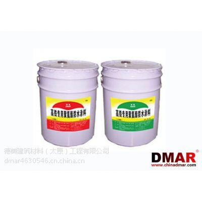 德美DMPU-D-T-3000高铁专用聚氨酯防水涂料