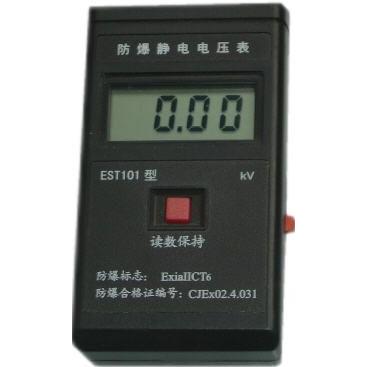 数字显示分辨率高EST101防爆型静电电压表