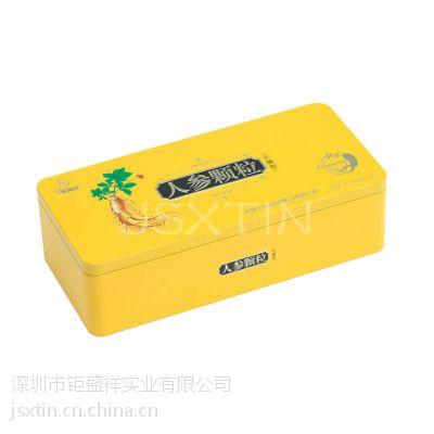 人参颗料铁盒 高丽参马口铁包装盒 长白山参金属盒
