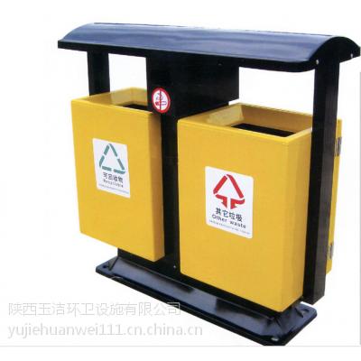 西安镀锌板户外垃圾桶玉洁环卫
