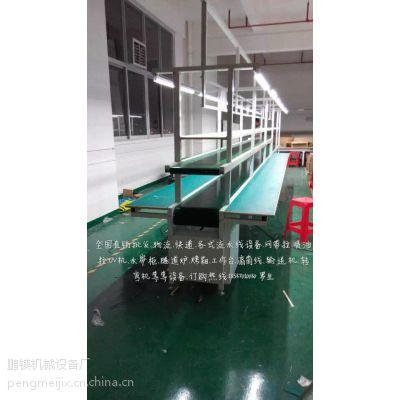 东莞常平镇二手流水线,二手生产线厂家批发出售价格
