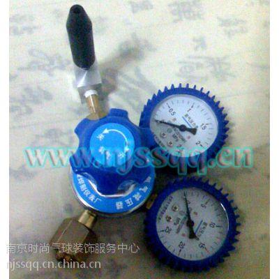 南京时尚气球~气球工具~单头手压氦气充气阀