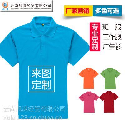 【昆明广告衫价格】昆明广告衫厂家 昆明文化衫印字