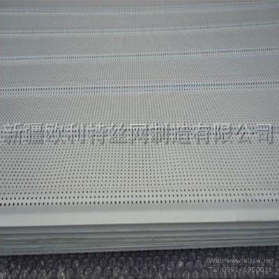 新疆欧利特供应高效性金属冲孔吸音卷板、可定制