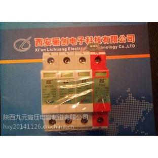 西安骊创供应MJ-10 LSA-PLUS模架电话线路保护器 【西无二青竹牌】XY