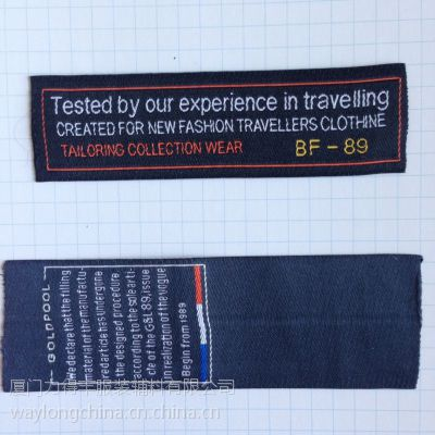 长沙服装织唛定做衣服织标家纺领标箱包布标尺码标定制