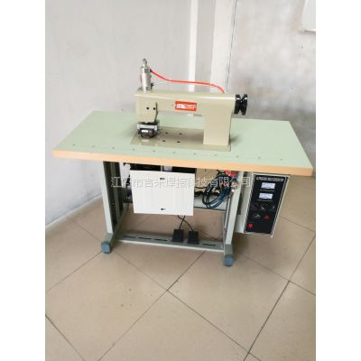 供应自动缝合机 JIMIWELD 无纺布缝合机 超声波粘合机 JM-6焊接机
