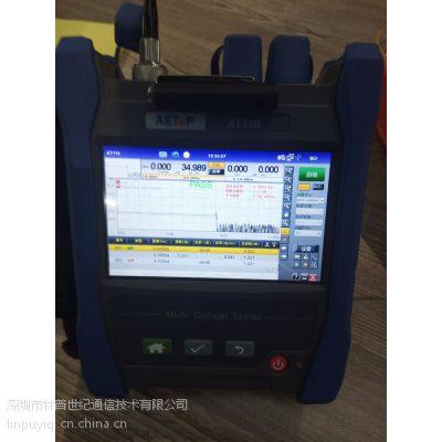 供应艾特小型光时域反射仪(OTDR)AT110
