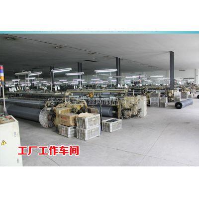 呈吉现货316不锈钢网金属筛网化工食品医疗山东安徽河北北京不锈钢过滤网