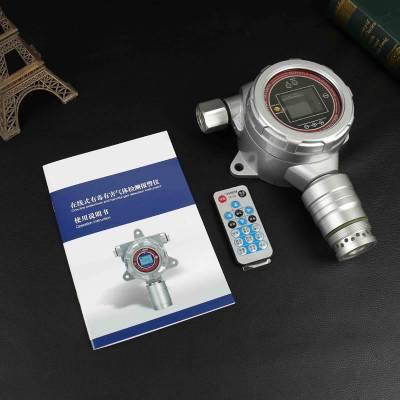 在线式丙酮监测仪变送器TD500S-C3H6O_气体探测器使用寿命_天地首和