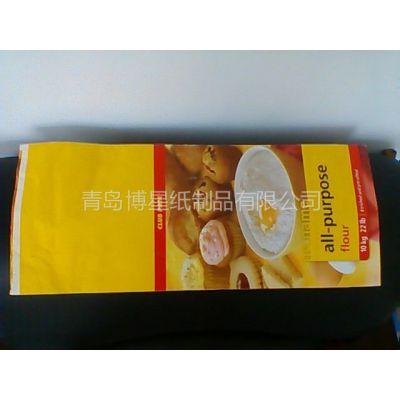 供应青岛博星纸制品有限公司供应牛皮纸袋    食品袋     面包粉袋