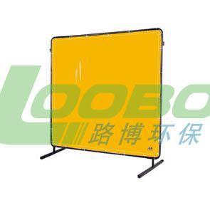 供应潍坊市产品符合职业安全健康管理局的焊接防护屏