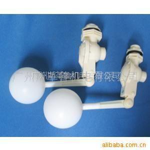 供应耐酸耐碱塑料浮球阀.水位浮球开关