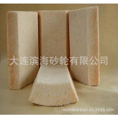 专业生产各种砂瓦  批发零售