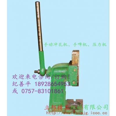 供应冲孔机英文:punching machine、不锈钢管冲孔机