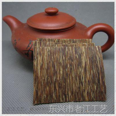 越南芽庄天然沉香片A++ 超薄抽烟片 食用级烟丝 可泡酒泡茶养生