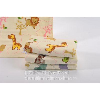 供应竹纤维双层纱布印花毛巾(7009)