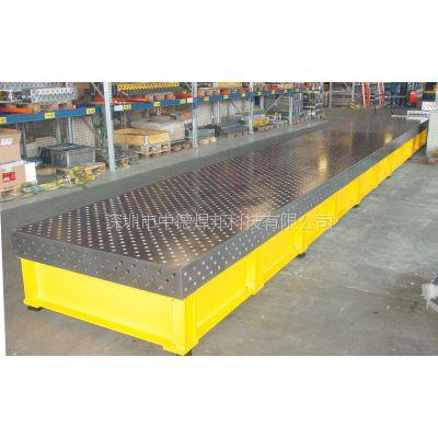 中德焊邦供应柔性工装焊接机器人工作站/焊接平台