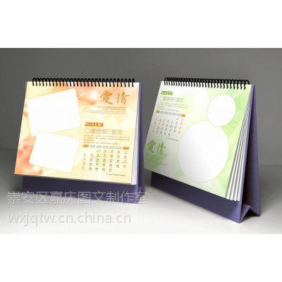 无锡企业画册设计|无锡企业样本印刷|无锡企业样本制作