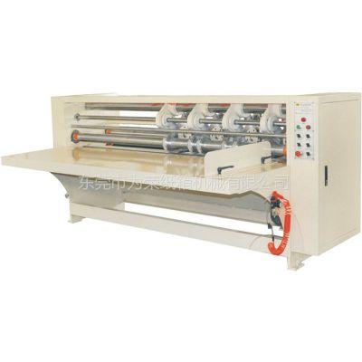 广东纸箱分纸机哪家好?-薄刀分纸机-薄刀分纸机厂家-薄刀分纸机价格