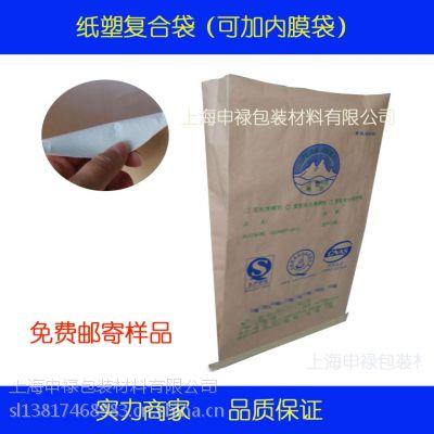 供应上海申禄25kg颗粒物复合编织袋、加氢石油树脂平底敞口袋