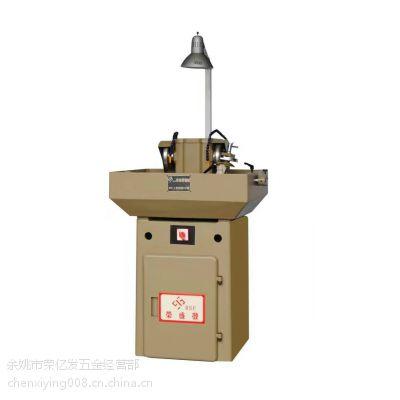 RSF-7万能车刀磨刀机 角度/半圆形/扁头/钻头/铣刀砂轮机