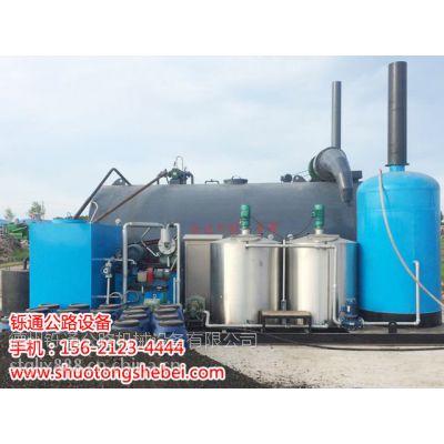 甘肃兰州改性乳化沥青加工设备 铄通厂家全国销售