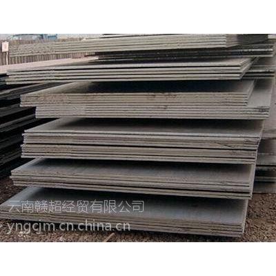 昆明热轧板价格 昆明热轧板厂家直销价格15812137463