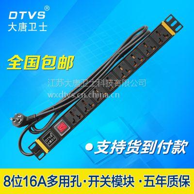 大唐卫士DT8281 开关8位万用孔空开PDU/大唐卫士专业PDU生产商