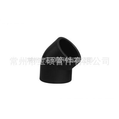 供应注塑PE承插热熔45度弯头(Φ20-Φ110mm)