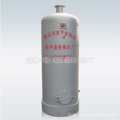 【供应】花卉蔬菜温室大棚供暖专用燃煤锅炉 热水锅炉 节能锅炉