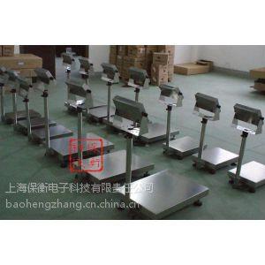 供应徐泾镇50公斤不锈钢电子称价格,徐泾镇超市立杆称多少钱