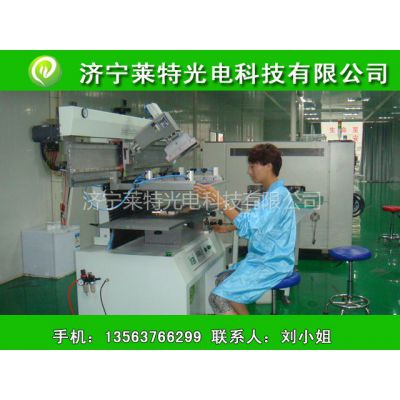 供应供应电路板贴片/焊接一条龙服务