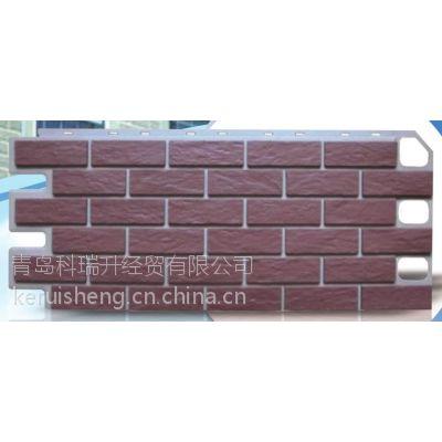 供应仿砖装饰板/文化石外墙装饰挂板