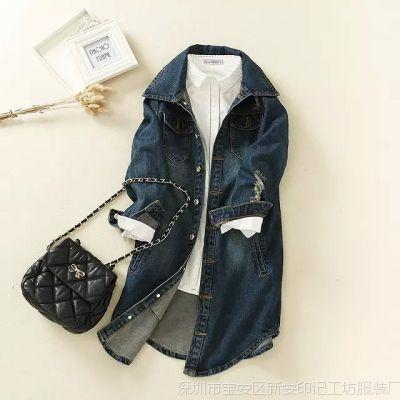 2015春装新款韩版潮女外套宽松显瘦破洞长款牛仔外套女批发HS013