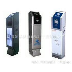 专业充电桩机箱生产厂家 免费设计安装