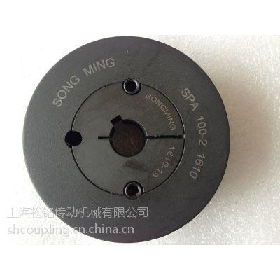 SPA100-2-1610锥套皮带轮-pulley