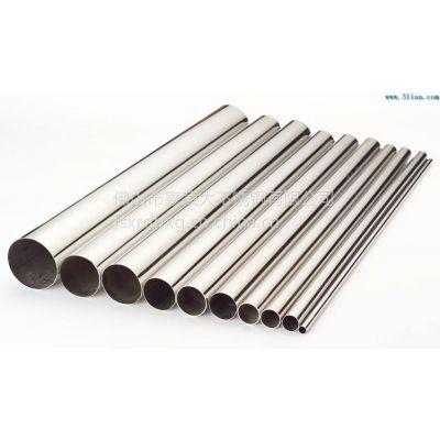 供应大连SUS316不锈钢管厂家直销SUS316镜面不锈钢管