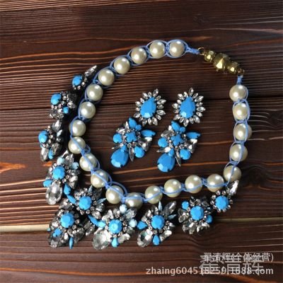义乌Shourouk 欧美大牌白色珍珠蓝白多彩水晶编织项链 现货批发