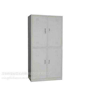供应明志达无尘车间车间更衣柜 冷轧钢板储物柜