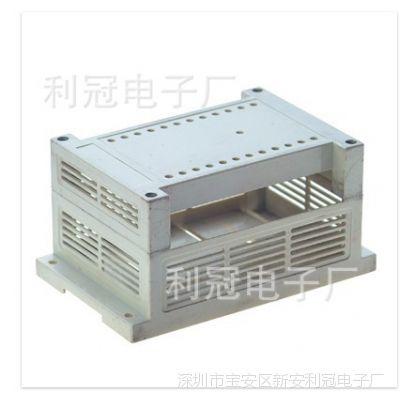 厂家直销仪表壳体145*90*72 工控盒
