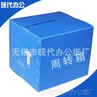 长期承接 防静电中空板周转箱定做 环保塑料中空板周转箱
