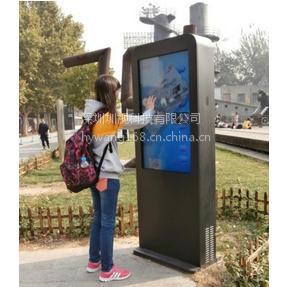 供应42寸液晶广告机设计户外防水广告机电视广告机