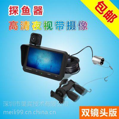 户影X2B探鱼器 可视高清 浑水夜视水下摄像机防水 钓鱼筏钓专用