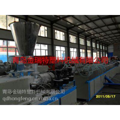 供应PVC发泡型材设备 木塑发泡机器 木塑地板设备