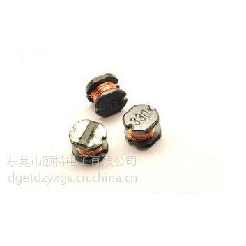 颐特厂家直销贴片功率电感CD54-10uh 全自动化生产交期快