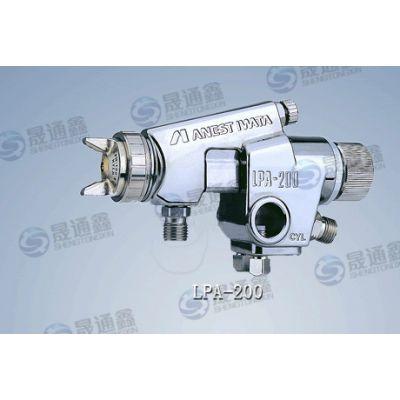 供应岩田LPA-200大型低压高雾化省漆自动喷枪